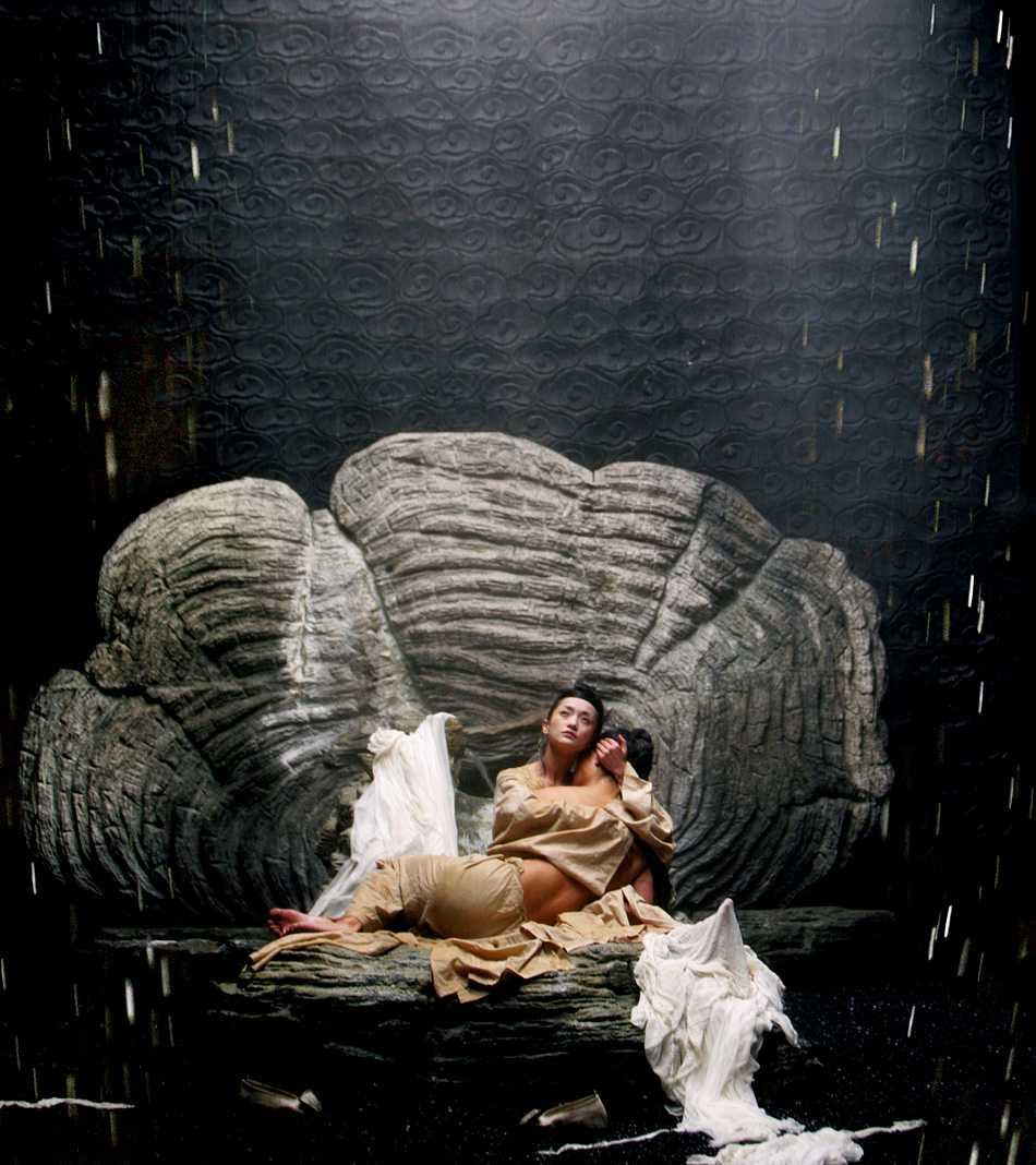 The Banquet (Ye yan 2006)