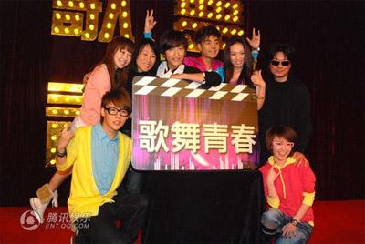 Ungdomarna i den kinesiska versionen av High School Musical