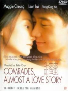 'Comrades: Almost a Love Story', 'Bara vänner - en kärlekshistoria'