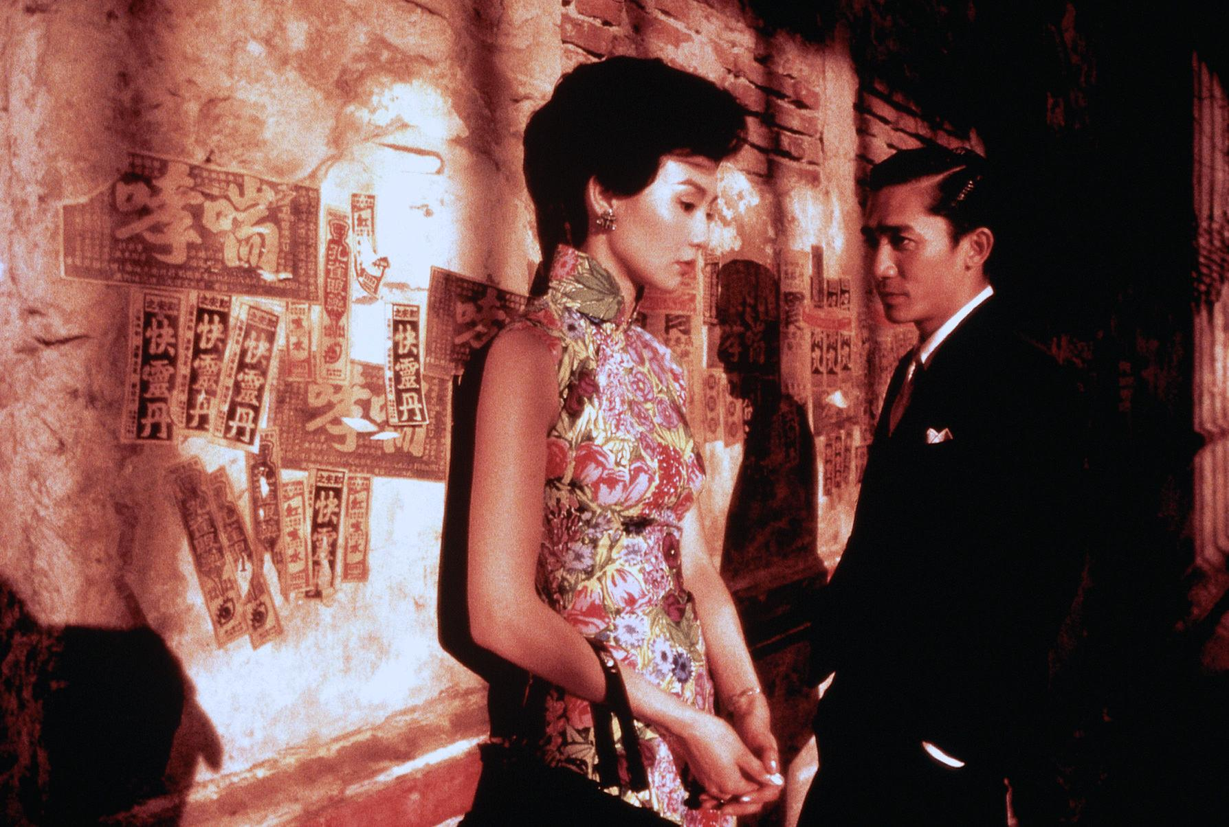 "Wong Kar-Wais ""In the Mood for Love"""