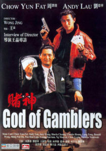 god_of_gamblers