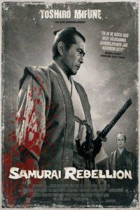 samurai-rebellion-poster