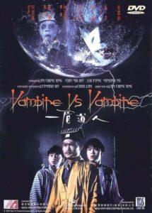 vampire_vs_vampire